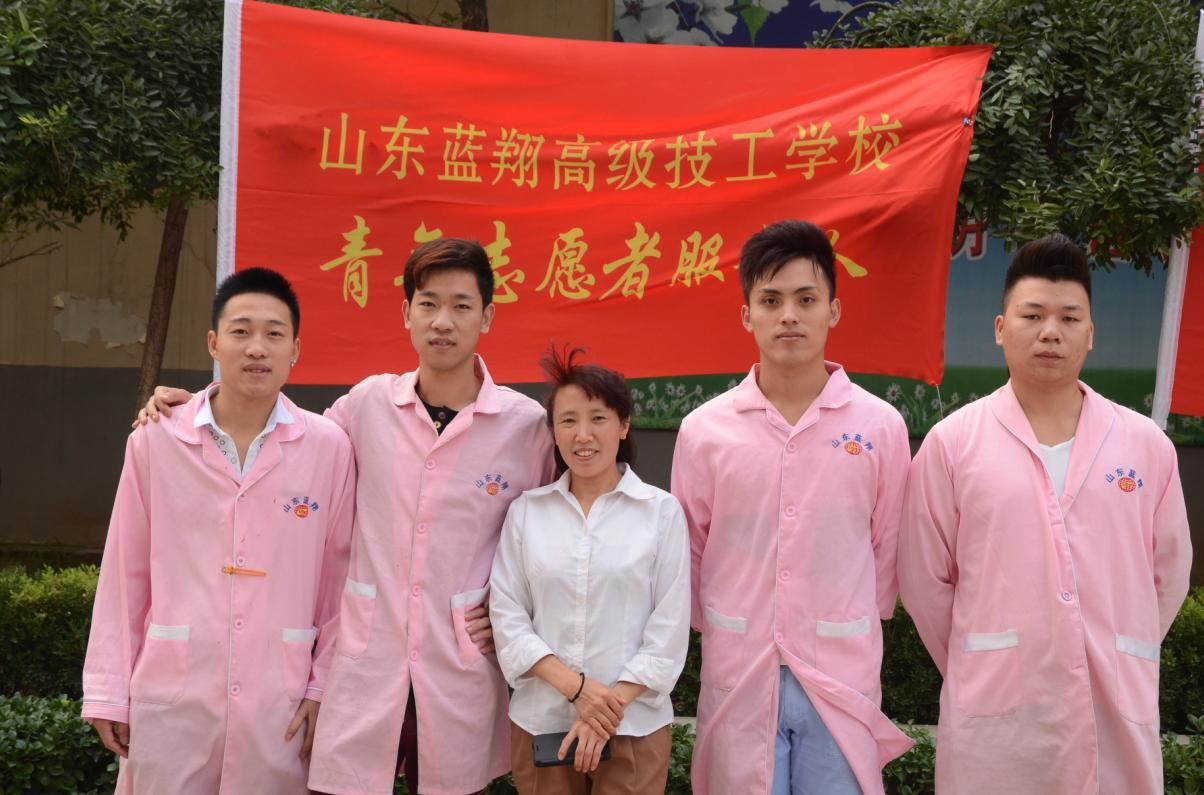 蓝翔技校青年志愿者服务队-山东蓝翔高级技工学校