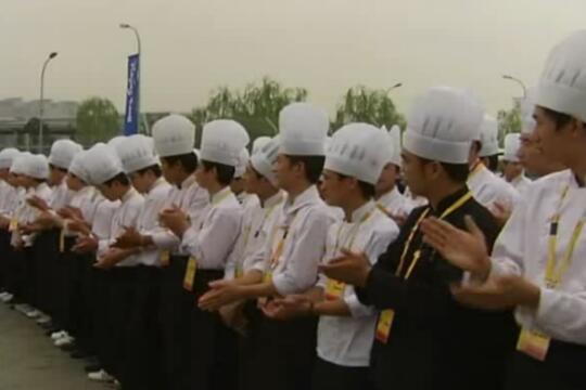 山东蓝翔烹饪专业学生参加北京奥运会餐饮服务
