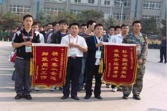2009年第十一届全运会,蓝翔厨师专业286名参加餐饮服务