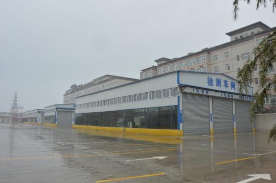 山东蓝翔汽修学院汽车检测线