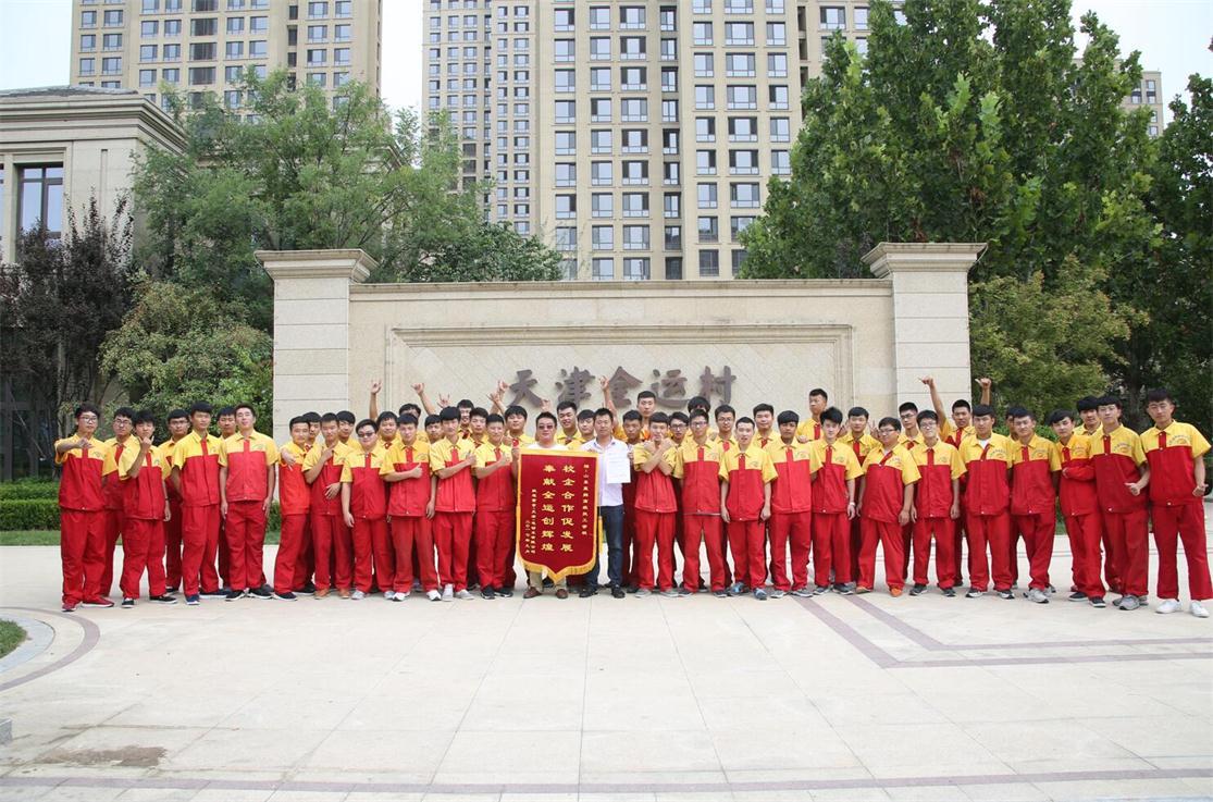 蓝翔技校志愿者在天津全运村