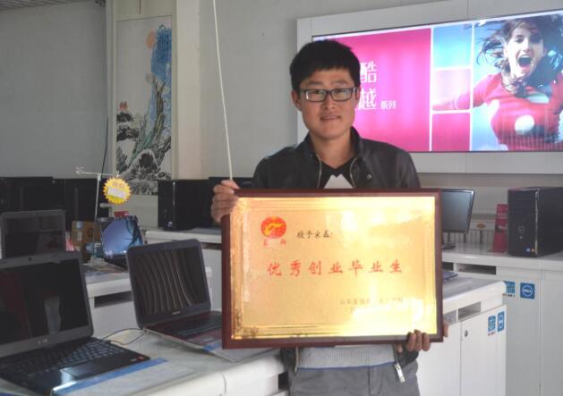 从电脑迷到 lT 大老板——计算机专业成功学员宋磊