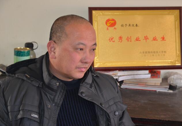 酒鬼成为了小老板——机电专业成功学员吴迎春
